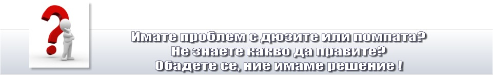 baner_contact